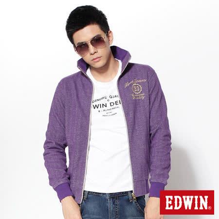 EDWIN 人字紋立領外套-男-葡萄紫