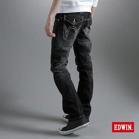 EDWIN B.T不對稱口袋直筒牛仔褲-男-灰色