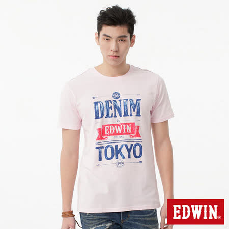 EDWIN DENIM TOKYO印花T恤-男-淺粉紅