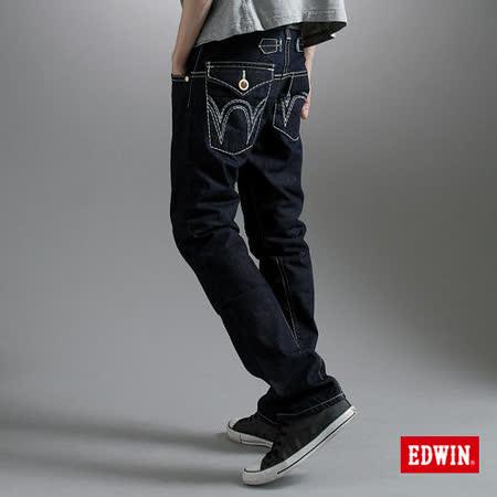 EDWIN 大尺碼 B.T不對稱口袋直筒牛仔褲-男-原藍色