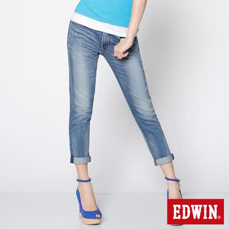 EDWIN 絕對素淨 MISS 503 TAPERED伸縮AB褲-女款(石洗藍)