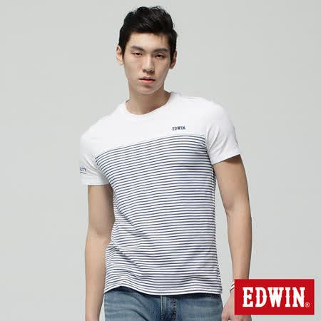 EDWIN 剪接條紋圓領T恤-男-白色