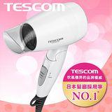 TESCOM 負離子機能型吹風機