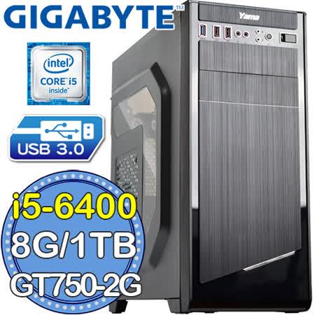 技嘉B150平台【光影使者】Intel第六代i5四核 GTX750Ti-2G獨顯 1TB燒錄電腦