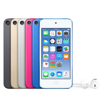 Apple iPod Touch 16GB 第六代 (台灣公司貨)【贈專用充電器+多功能觸控筆】