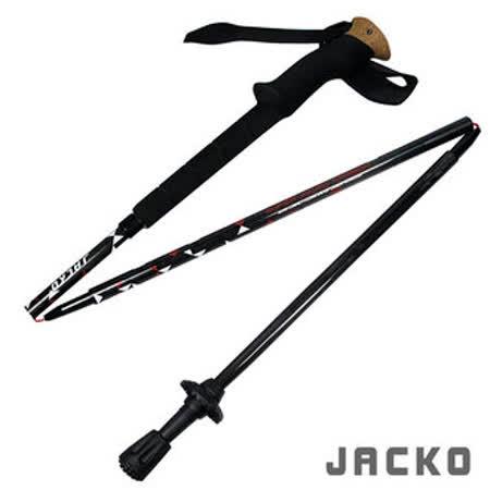 JACKO Super Micro Carbon 登山杖(1入)/城市綠洲