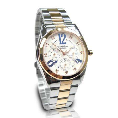 【Arseprince】鑠金方鑽時尚三眼中性錶-藍白色