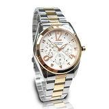 【Arseprince】鑠金方鑽時尚三眼中性錶-白金色