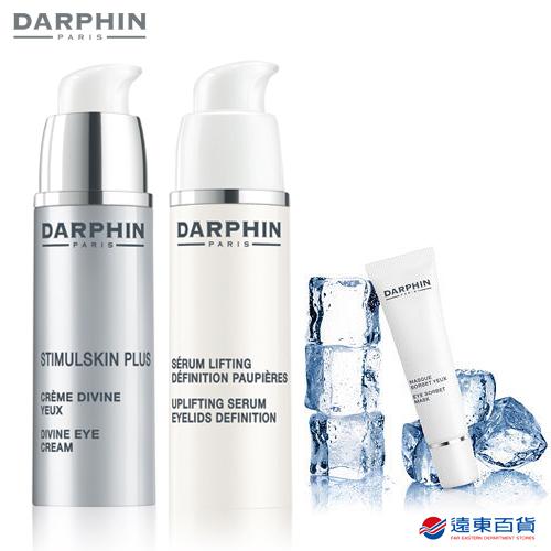 DARPHIN  眼部全方位抗老組