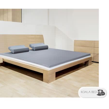 § Koala Bed § 日本大和防蟎抗菌竹炭記憶床墊︱ 深淺雙色款/全平面/8cm厚/標準單人/寬3尺