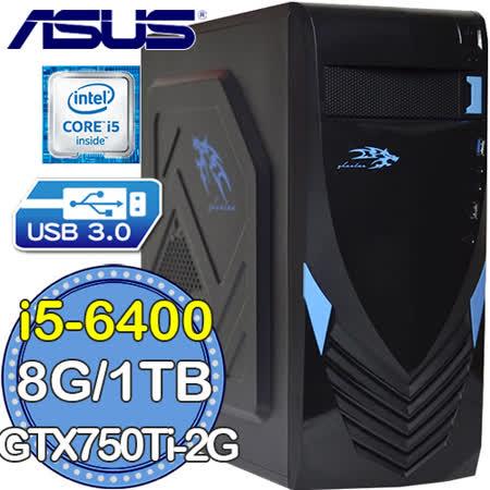 華碩B150平台【魔眼劍客】Intel第六代i5四核 GTX750TI-2G獨顯 1TB燒錄電腦