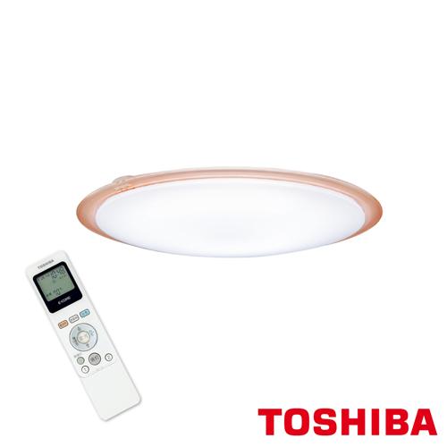 Toshiba LED智能調光調色 羅浮宮吸頂燈 粉彩版