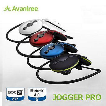 Avantree Jogger Pro 防潑水後掛式 藍牙耳機