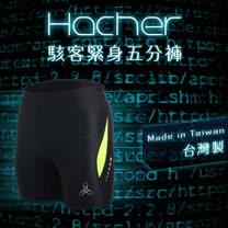 (男女) HODARLA 駭客五分緊身短褲-慢跑 路跑 台灣製 黑螢光黃