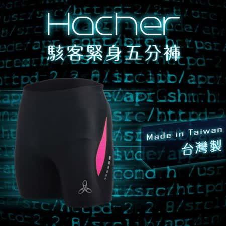 (男女) HODARLA 駭客五分緊身短褲-慢跑 路跑 台灣製 黑桃紅