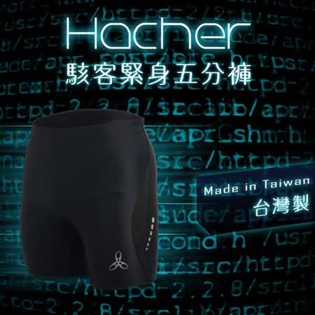 (男女) HODARLA 駭客五分緊身短褲-慢跑 路跑 台灣製 黑