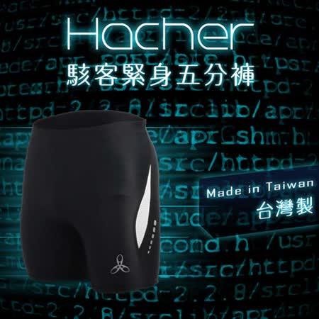 (男女) HODARLA 駭客五分緊身短褲-慢跑 路跑 台灣製 黑白