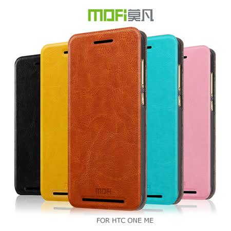 MOFI HTC One ME dual sim 睿系列側翻皮套