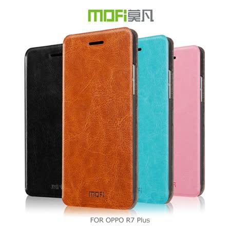 MOFI OPPO R7 Plus 睿系列側翻皮套