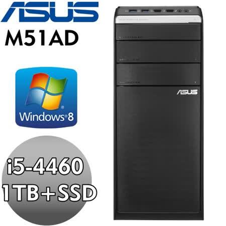 ASUS華碩 M51AD【重裝神駒】IntelI5-4460四核心 AMD-R9-255 2GB獨顯 8G 1TB+SSD Win8.1電腦 (M51AD-446APNE-G)