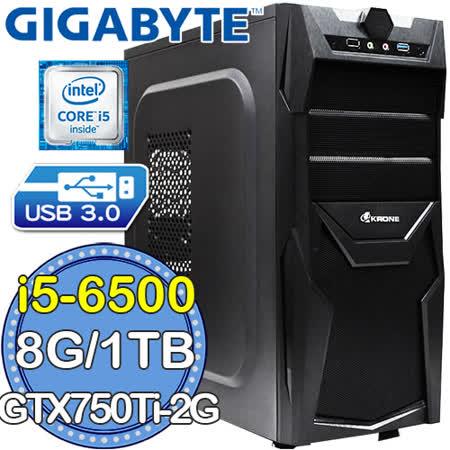 技嘉B150平台【狂化魔人】Intel第六代i5四核 GTX750Ti-2G獨顯 1TB燒錄電腦