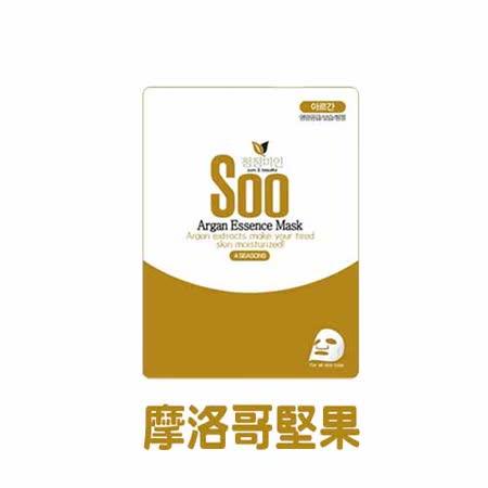 韓國 秀 SOO mask 四季水光保濕面膜系列 (23g/片)-摩洛哥堅果