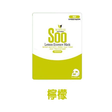 韓國 秀 SOO mask 四季水光保濕面膜系列 (23g/片)-檸檬