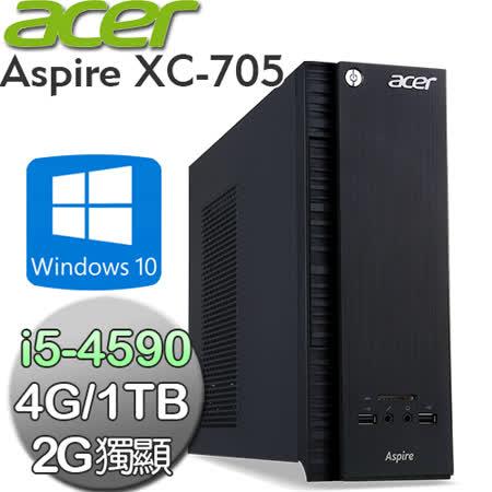 acer宏碁 Aspire XC-705【四核獨顯】Intel i5-4590四核心 2G獨顯 Win10電腦 (AXC-705 Ci5-4590)【送Office 365個人版】