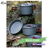 ADISI 雙柄鋁套鍋組 AC565004//城市綠洲