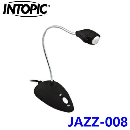 INTOPIC 廣鼎 JAZZ~008 抗噪桌上型麥克風