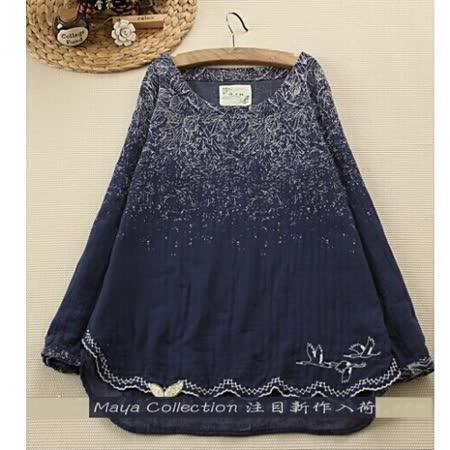 【Maya Collection】淡雅清新碧雪雙層棉中長版上衣 (深藍色)