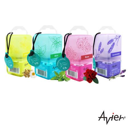 【Avier】  手機/手錶/眼鏡/相機/平板/電腦螢幕有機清潔液-50ml