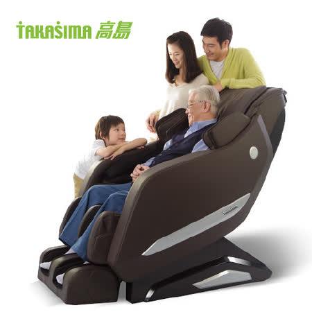 高島幸福搖椅
