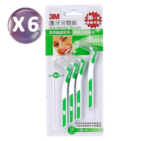3M 護牙牙間刷L型S(1.0mm)4入*6