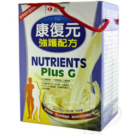 生達康復元強護配方奶粉57gX15包 無乳糖‧香草口味 麩醯胺酸、精胺酸