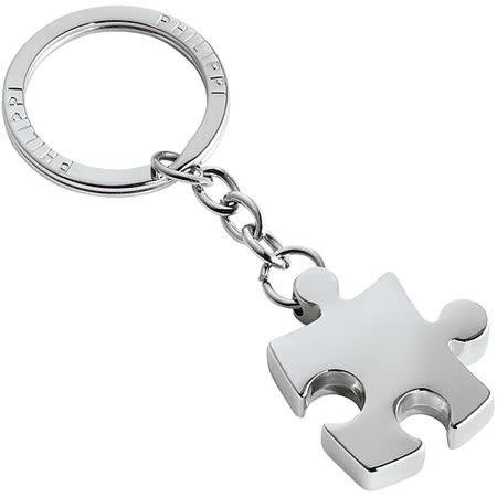《PHILIPPI》Puzzle拼圖鑰匙圈