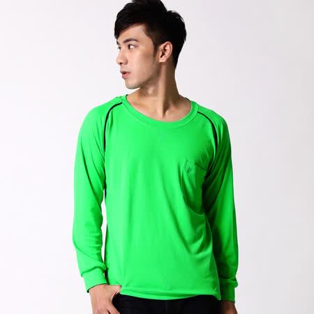 【遊遍天下】MIT抗UV吸濕排汗圓領長衫(綠M-3L)-品特