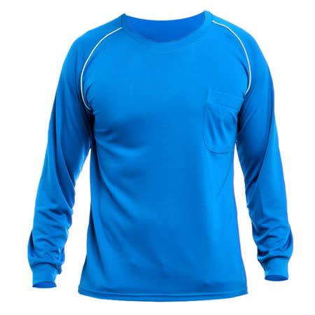 【遊遍天下】MIT抗UV吸濕排汗圓領長衫(蔚藍M-3L)-品特