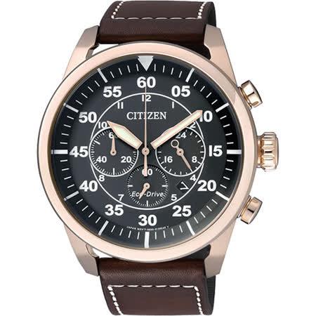 CITIZEN 光動能計時碼錶-黑x玫瑰金框/45mm CA4213-00E