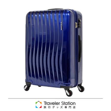 《Traveler Station》ENDO 27吋極輕波紋拉鍊拉桿箱-藍色