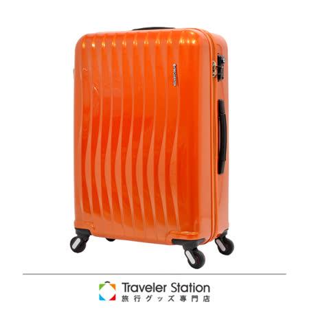 《Traveler Station》ENDO 27吋極輕波紋拉鍊拉桿箱-閃光橘