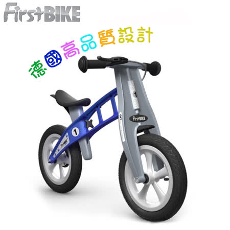 【FirstBike】