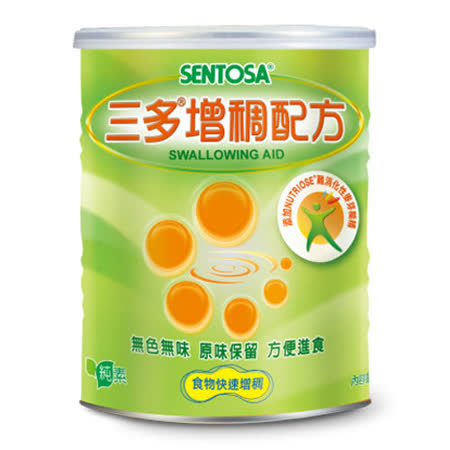 《三多》 三多增稠配方216g  無色無味、原味保留、方便進食