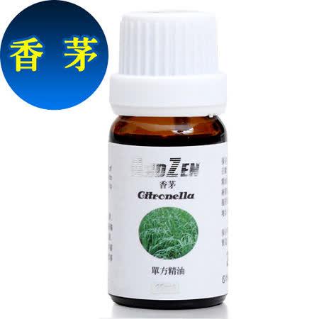 (活動)ANDZEN 天然草本單方純精油10ml(香茅)