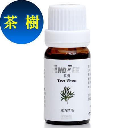 (活動)ANDZEN 天然草本單方純精油10ml(茶樹)