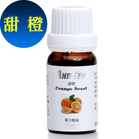 (活動)ANDZEN 天然草本單方純精油10ml(甜橙)