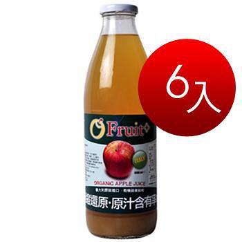 康健生機 義大利O'Fruit有機蘋果汁6入組 (1000ml/瓶)