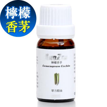 (活動)ANDZEN 天然草本單方純精油10ml(檸檬香茅)