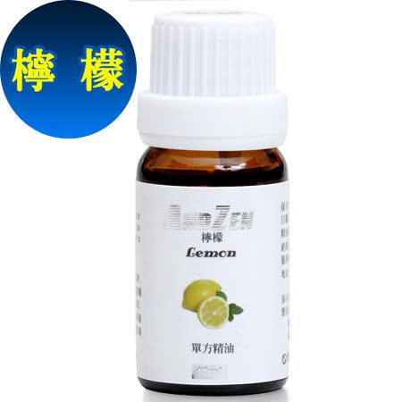 (活動)ANDZEN 天然草本單方純精油10ml(檸檬)