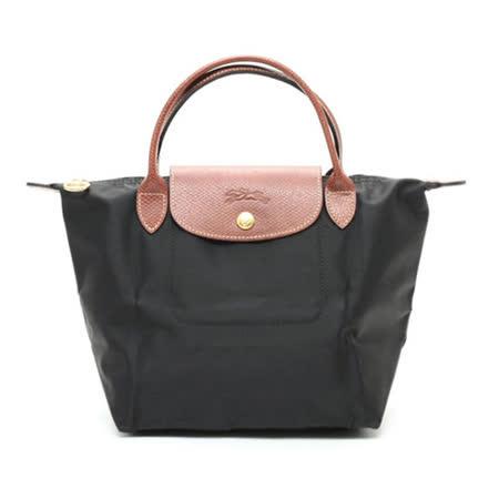 Longchamp 經典高彩度可摺疊水餃包 _ 短把/小/黑色